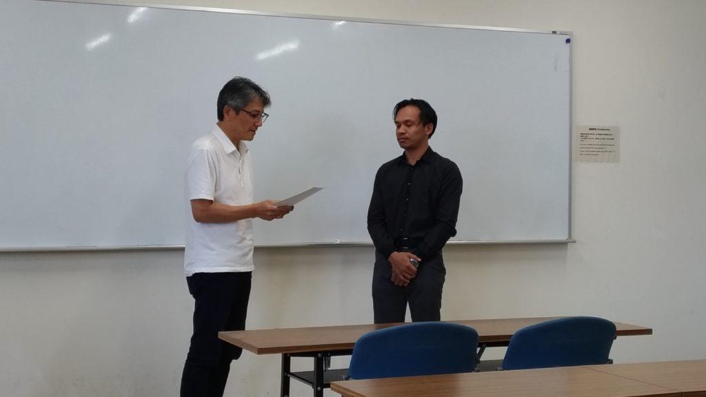 Gis master thesis